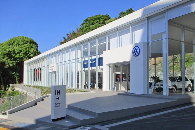 画像: 「フォルクスワーゲン長崎」がリニューアルオープン