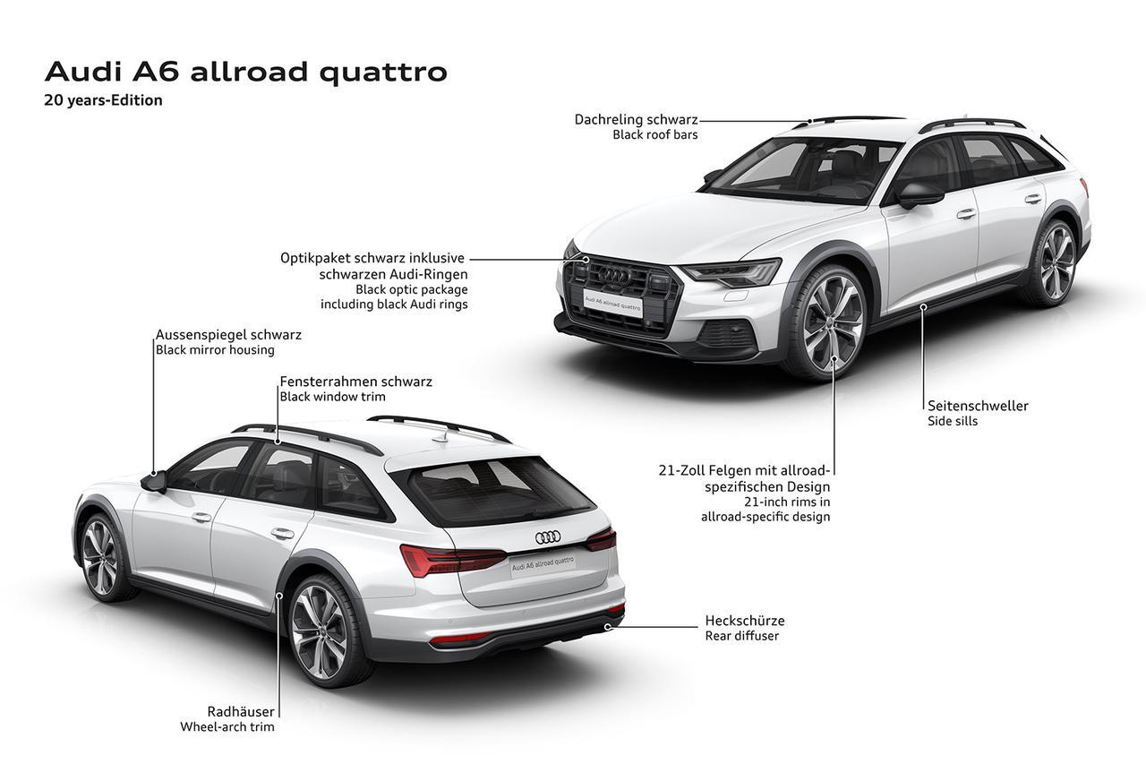 画像10: 新型「Audi A6 allroad quattro」が登場