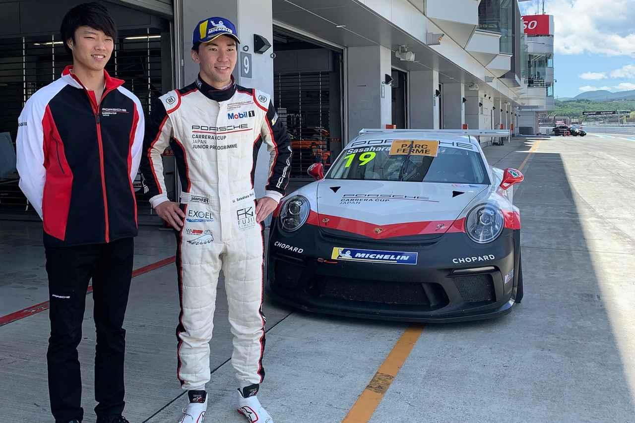 画像4: 富士スピードウェイがポルシェに染まった日  Porsche Sportscar Together Day 2019