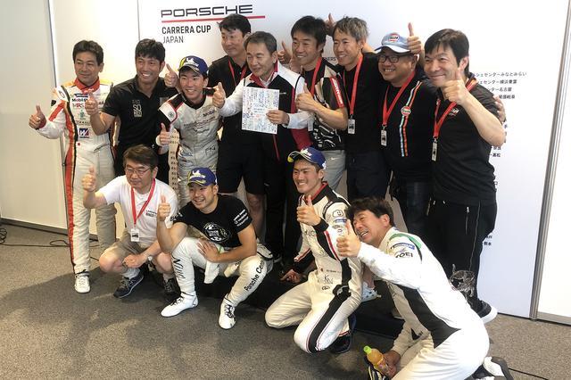 画像11: 富士スピードウェイがポルシェに染まった日  Porsche Sportscar Together Day 2019