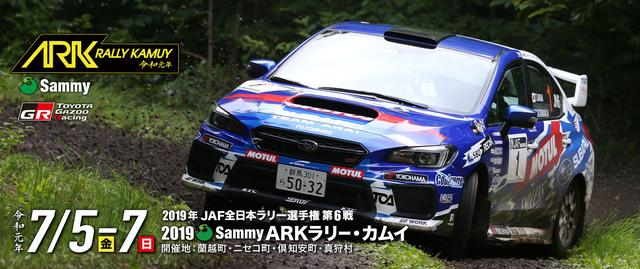 画像: ARK Autoclub of Sports