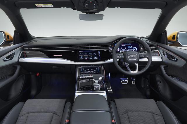 画像3: 「Audi Q8」発表