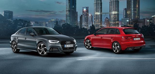 画像1: 限定車「Audi A3 S line black styling」発売