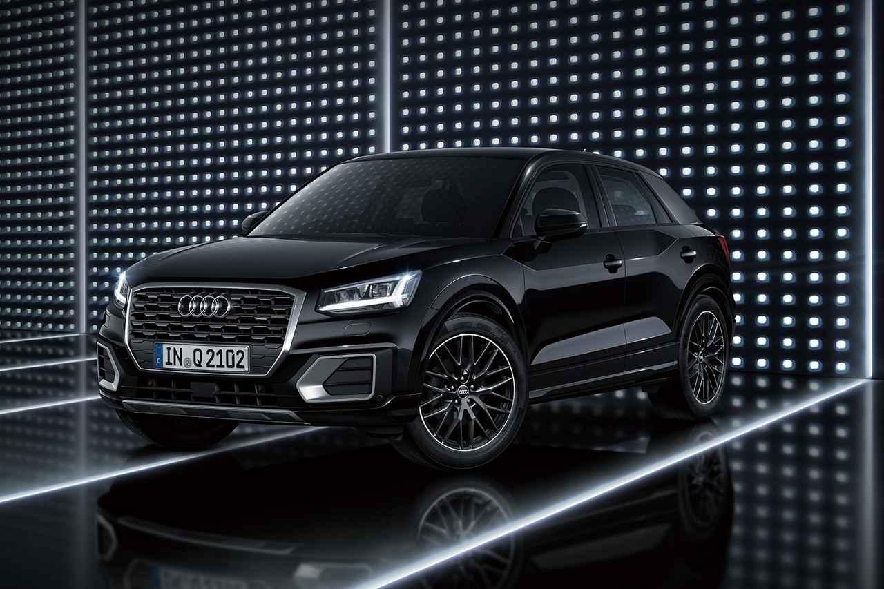 画像4: 限定車「Audi Q2 #passion」と「Audi Q2 #black elegance」を発売