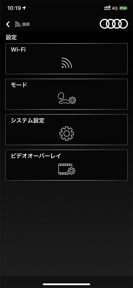 画像7: 【PR】Audi ユニバーサルトラフィックレコーダー体験記