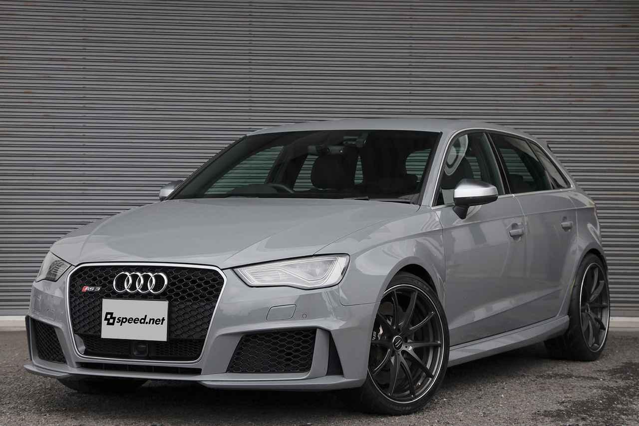 画像2: 【PR】Audi ユニバーサルトラフィックレコーダー体験記
