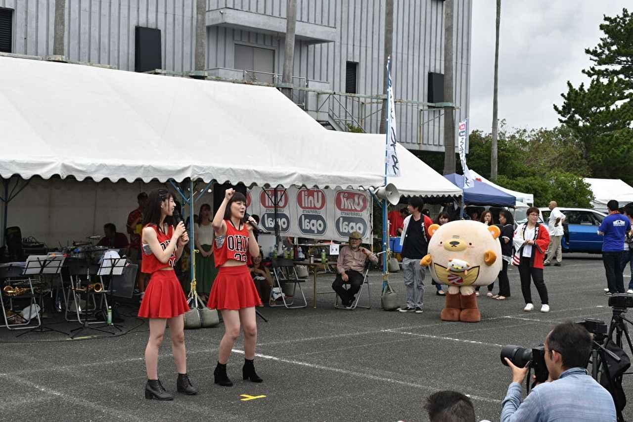 画像4: 【Event Report】Unil opal 5周年記念イベント