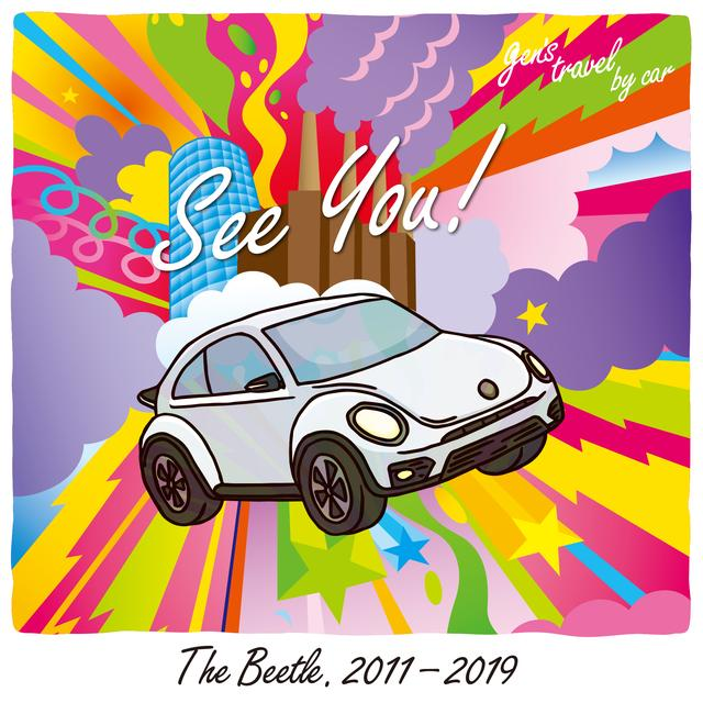画像: 【gen's travel by car】The Beetle