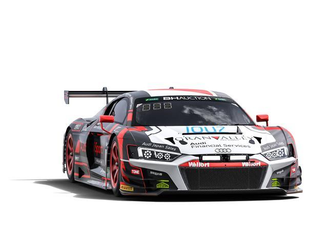 画像: #21 Audi Team Hitotsuyama