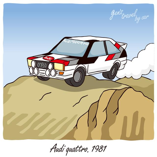 画像: 【gen's travel by car】Audi quattro