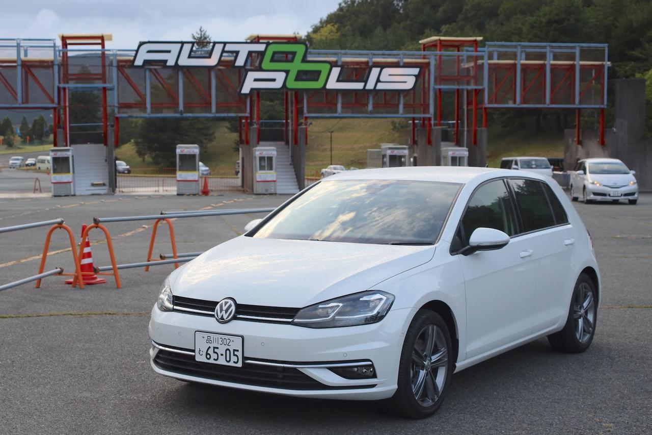 画像1: 「ゴルフ TDI」で九州へ!