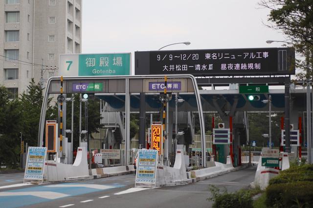 画像5: 「ゴルフ TDI」で九州へ!