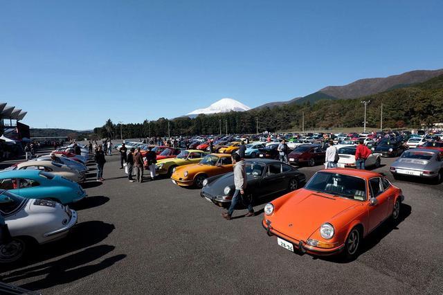 画像1: 「クラシックポルシェパーティ」を11月10日、富士スピードウェイで開催