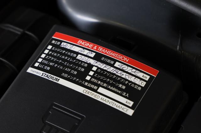 画像5: 【GTI Clubsport】車検のあとに、いろいろと