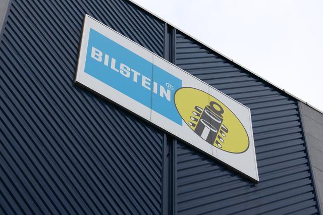 画像1: 【BILSTEIN】ビルシュタインテクニカルセンターを訪ねる