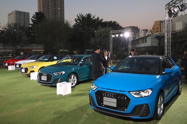 画像1: 新型「Audi A1 Sportback」発表