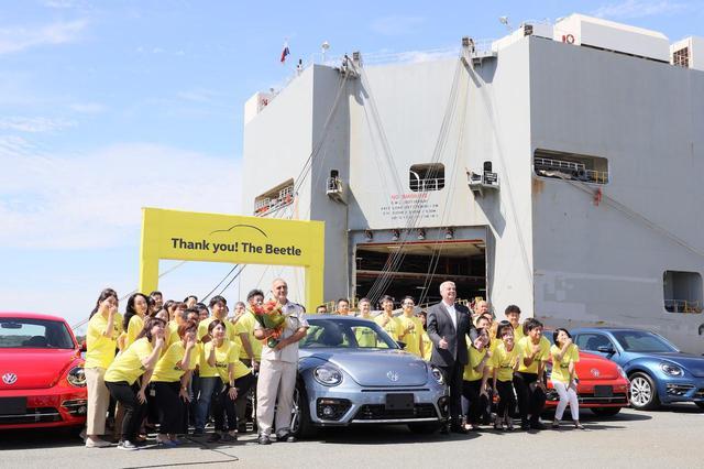 画像: 「ザ・ビートル」が最後の陸揚げ - 8speed.net VW、Audi、Porscheがもっと楽しくなる自動車情報サイト
