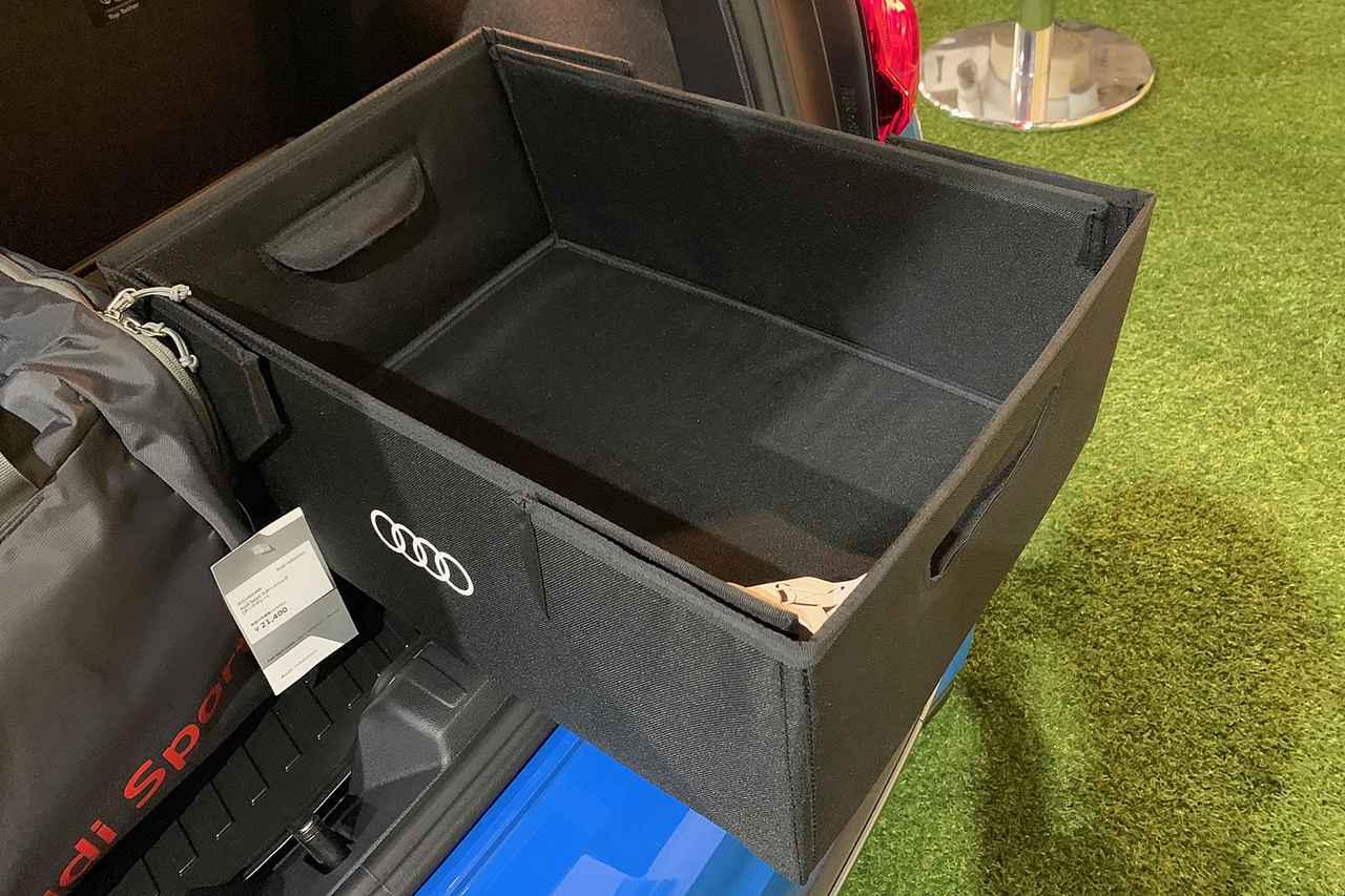 画像3: 新型アウディA1スポーツバックのおすすめライフスタイルグッズ