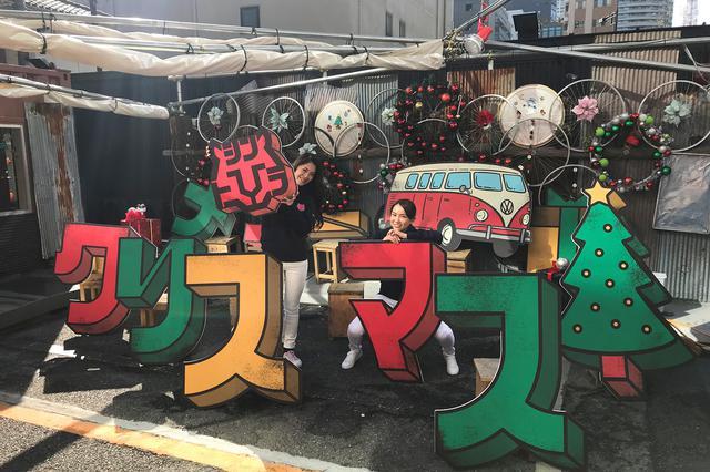 画像1: VWのクリスマス、2019年は虎ノ門で!
