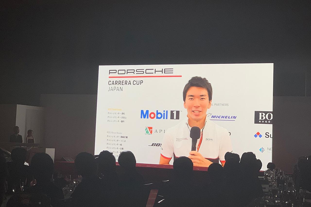 画像5: ポルシェモータースポーツの今年の締めくくり2019  ~Porsche Night of Champions Japan 2019