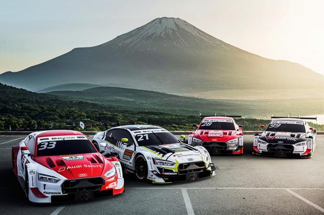 """画像1: SUPER GT×DTM 特別交流戦""""Dream Race""""に4台のAudiが登場"""