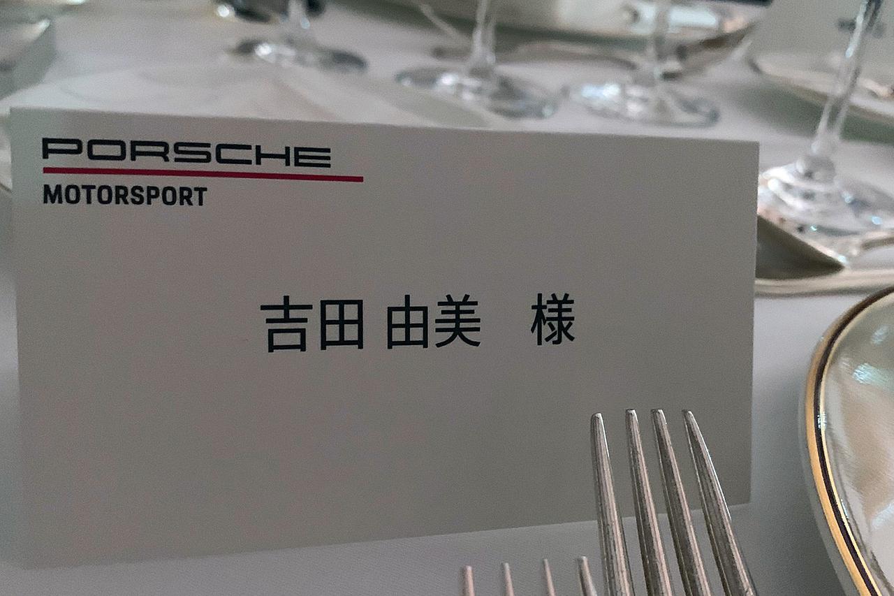 画像1: ポルシェモータースポーツの今年の締めくくり2019  ~Porsche Night of Champions Japan 2019