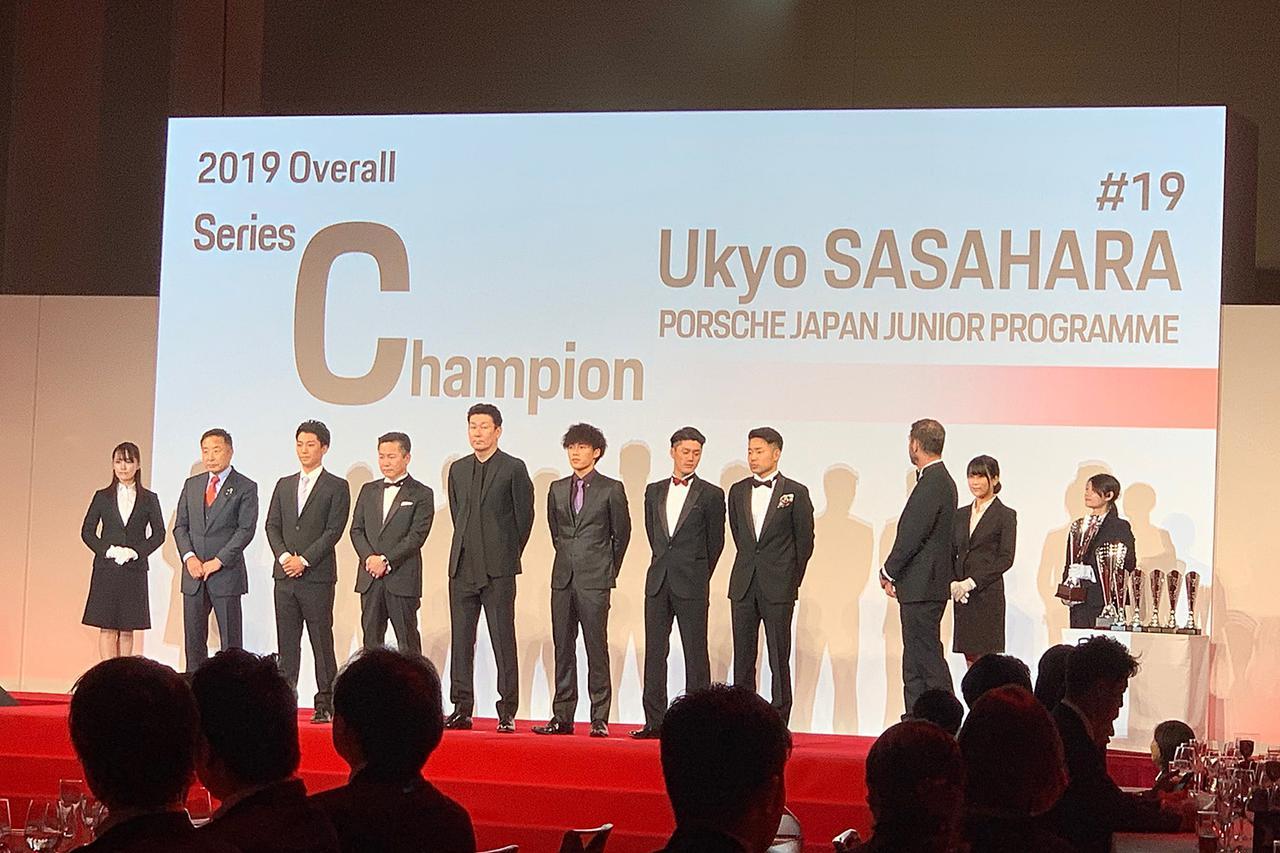 画像4: ポルシェモータースポーツの今年の締めくくり2019  ~Porsche Night of Champions Japan 2019