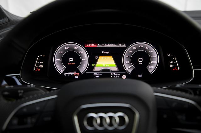 画像3: 「Audi Q7 TFSI e quattro」登場
