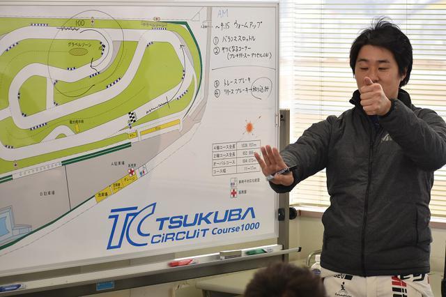 画像10: 【Event Report】INCELL 筑波サーキット1000走行会