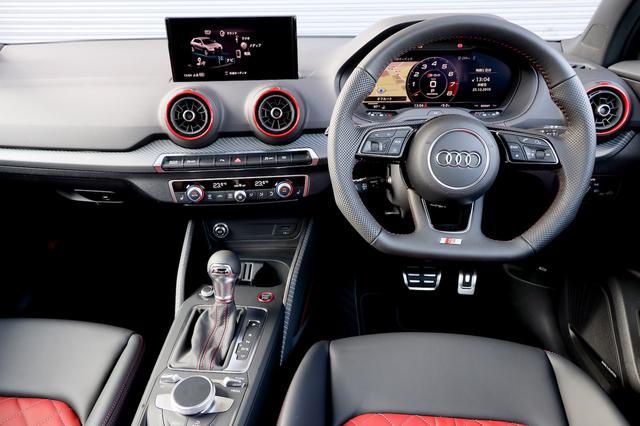 画像2: 【ミニ試乗記】Audi SQ2
