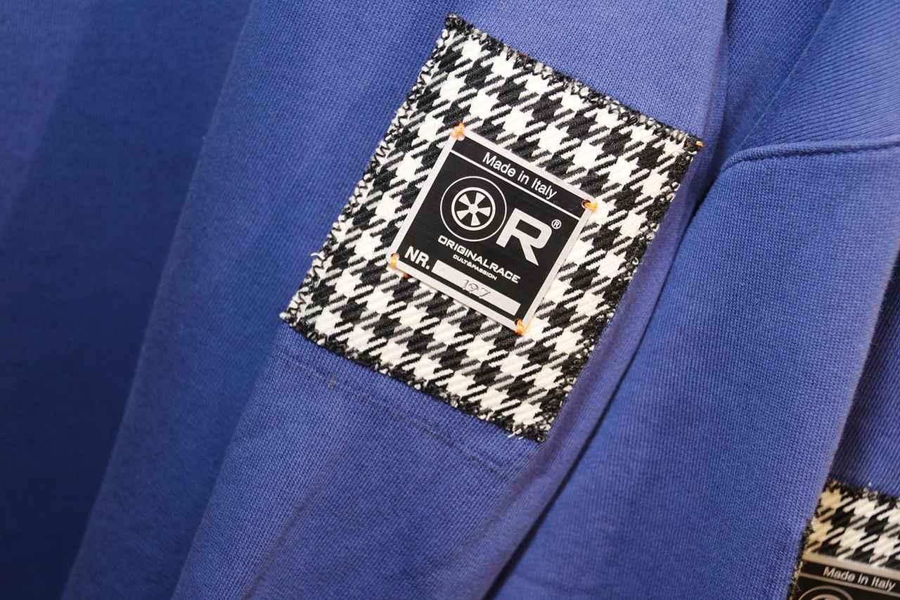 画像: シャシーナンバー風にシリアルナンバーが刻印されたコレクション。