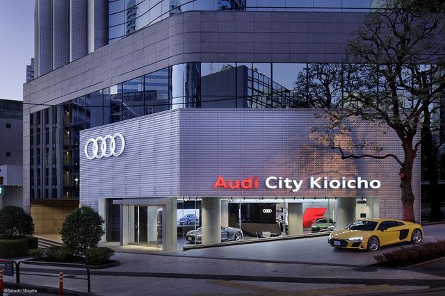 画像1: Audi Cityコンセプトに基づいた「Audi City 紀尾井町」がオープン