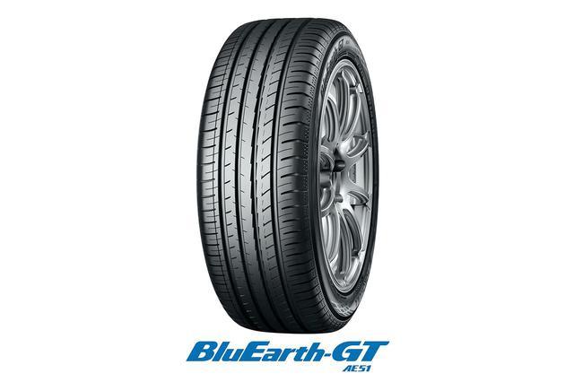 画像: BluEarth-GT AE51 ⓒ YOKOHAMA RUBBER www.y-yokohama.com