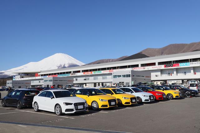 画像2: 「VW AUDI FUN MEETING IN FUJISPEEDWAY 2020」開催