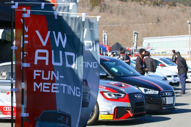 画像1: 「VW AUDI FUN MEETING IN FUJISPEEDWAY 2020」開催