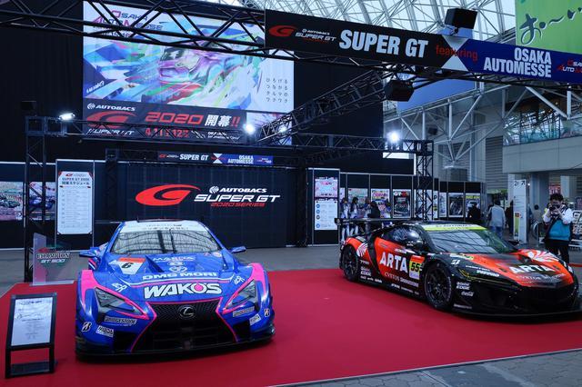 画像14: 「大阪オートメッセ2020」が開幕