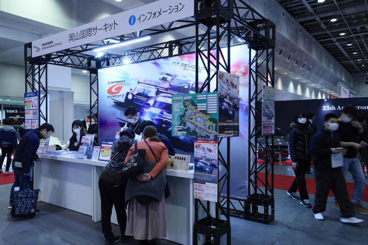 画像17: 「大阪オートメッセ2020」が開幕