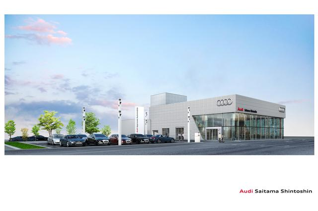 画像: 「Audi さいたま新都心」が新規オープン