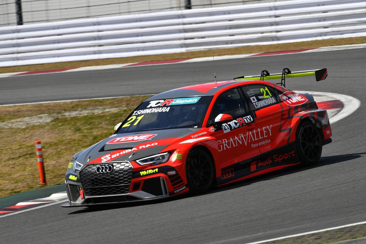 画像: Audi RS 3 LMS (ⓒTCRJ)