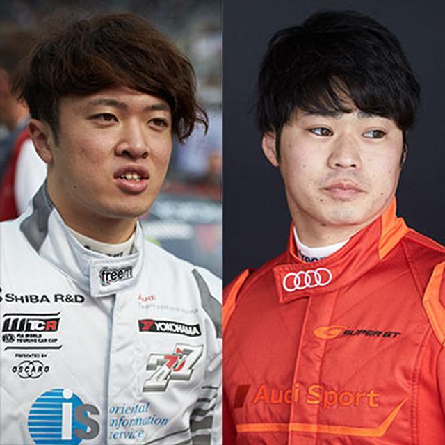 画像: Audi Team Hitotsuyama 鈴鹿10時間に川端伸太朗と宮田莉朋を起用 | NEWS | Hitotsuyama Racing