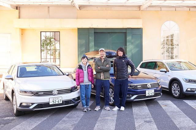画像: VWが「THE NORTH FACE」新作グッズ プレゼントキャンペーン
