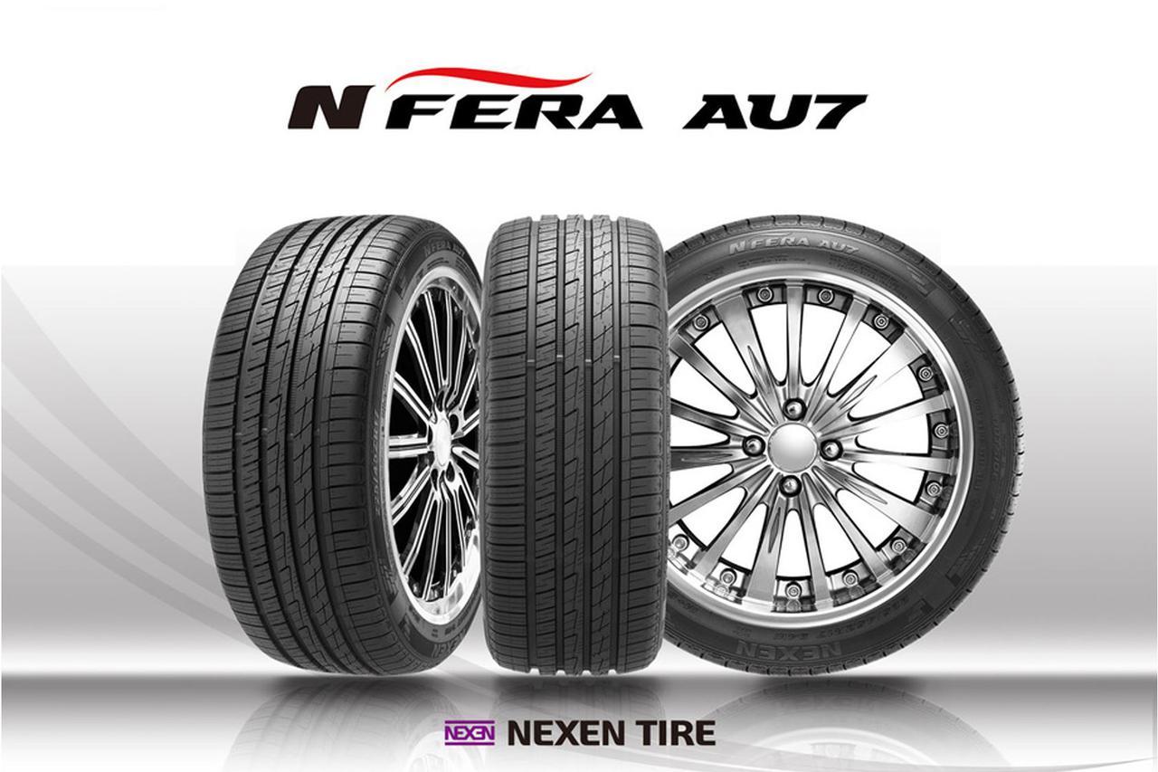 画像: 【NEXEN】「N'Fera AU7」が北米パサートに純正装着