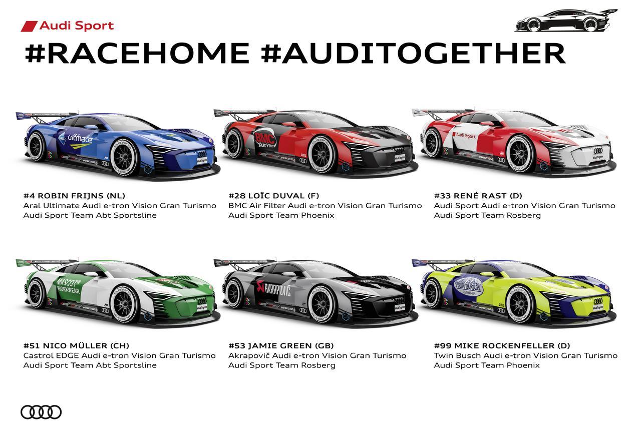 画像2: 「Audi e-tron Vision Gran Turismo」によるeスポーツがスタート