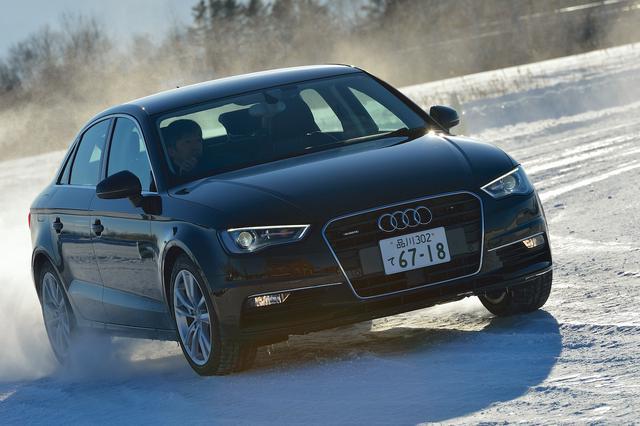 画像1: 【試乗記】Audi A3 Sedan 1.8 TFSI quattro[再]