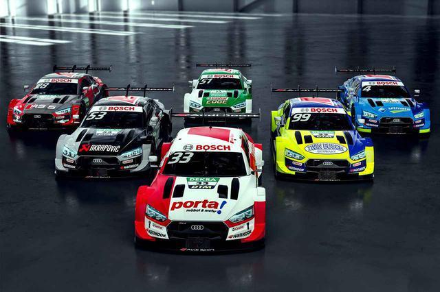 画像1: 【DTM】Audiが2020シーズンを最後にDTMから撤退