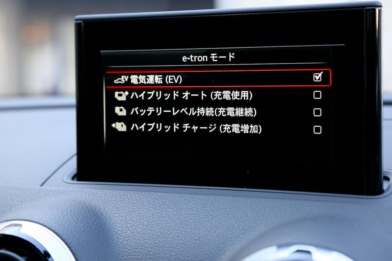 画像6: 【試乗記】Audi A3 Sportback e-tron[再]