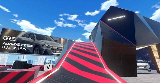 画像2: 「バーチャルマーケット4」に「Audi e-tron Sportback」登場