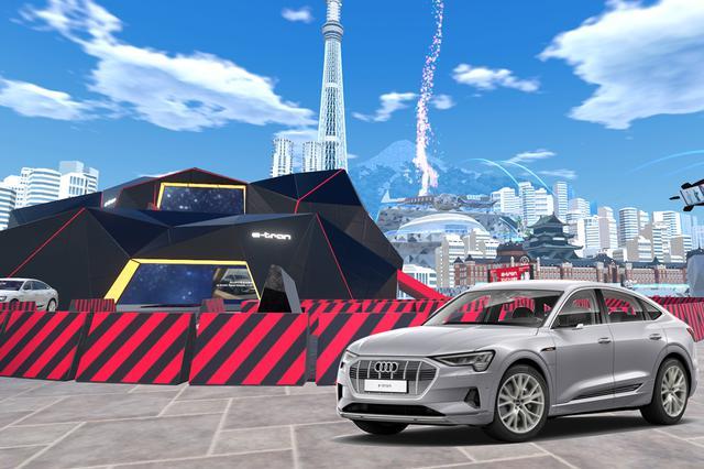 画像1: 「バーチャルマーケット4」に「Audi e-tron Sportback」登場
