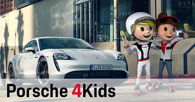画像: Home - Porsche 4Kids