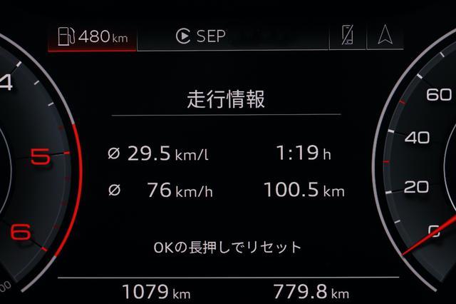 画像3: 【ミニ試乗記】Audi A6 Avant 40 TDI quattro sport